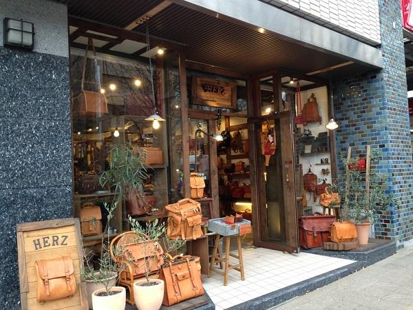 HERZ(ヘルツ)仙台店