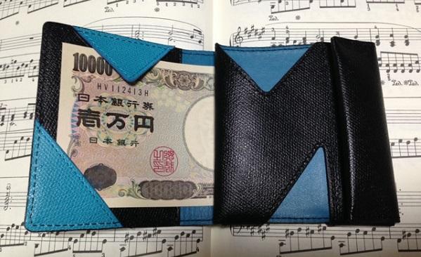 薄い財布 abrAsusの札入れ部分