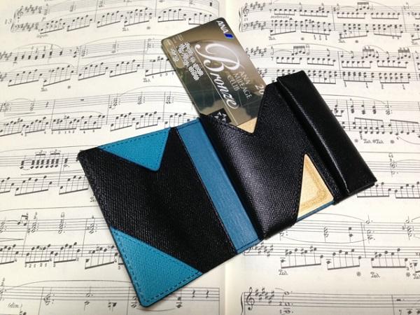 薄い財布 abrAsusのカード入れ部分