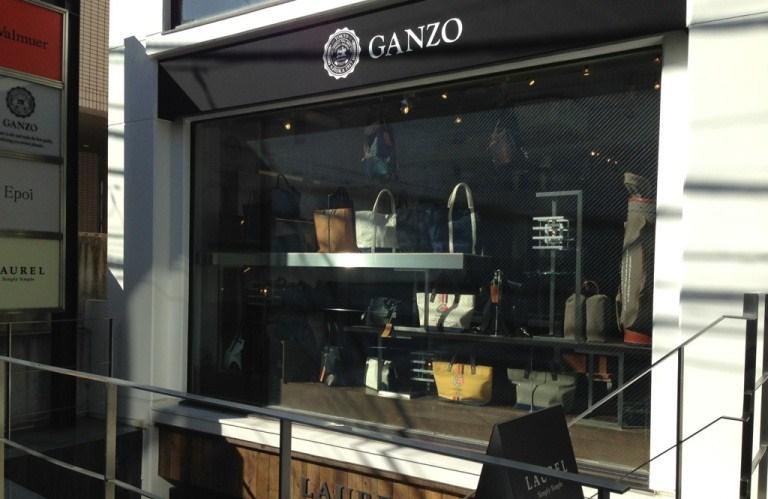 GANZO東京店