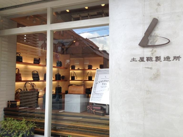 土屋鞄製造所・神戸店