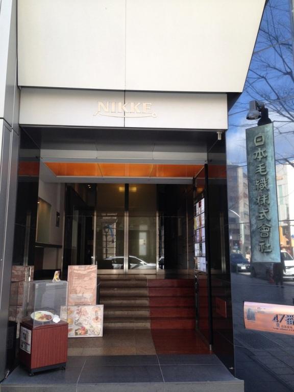万双(マンソー・Mansaw)神戸アトリエのビル