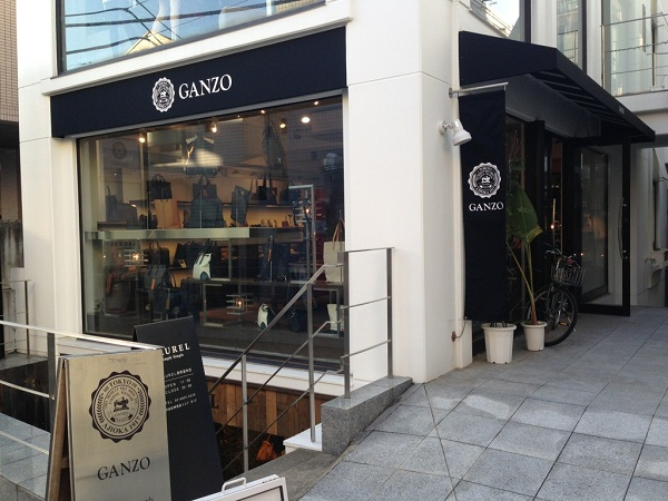 GANZO(ガンゾ)東京店