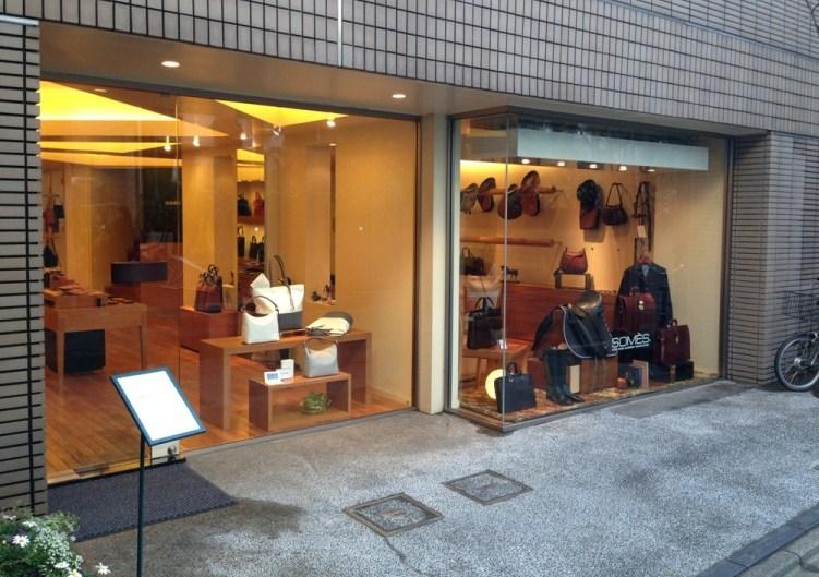 ソメスサドル・SOMES(青山店)
