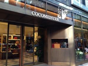 ココマイスター 銀座並木通り店