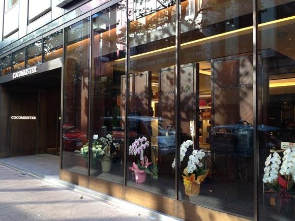 ココマイスター 銀座並木通り店の外観