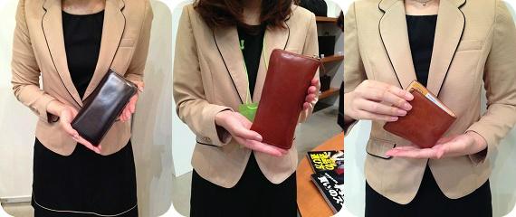 ココマイスターの社員さんの財布