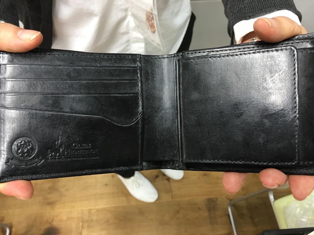 【GLEN HERITAGE】ブライドルレザー二つ折り財布の内装部分
