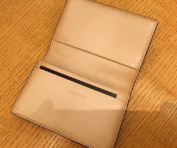 ココマイスター・マットーネオリヴェートカードケースの内装部分