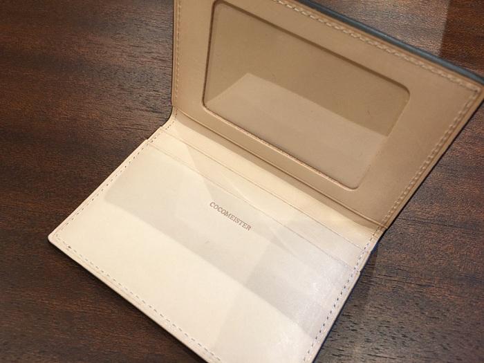 ココマイスターのパスケース・マットーネオリヴェートパスケースの内装部分