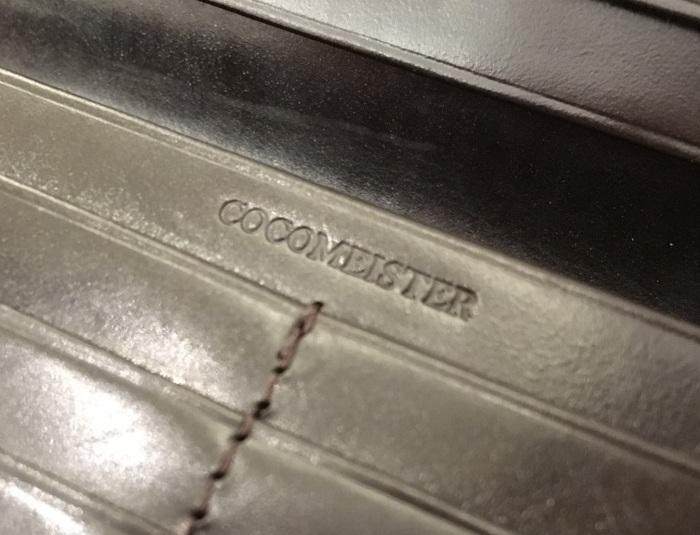 ココマイスターの長財布・ジョージブライドルバイアリーウォレットのロゴ