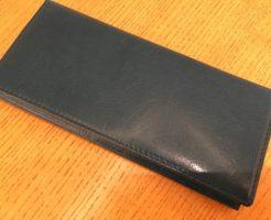 ココマイスターの長財布・マットーネマルチウォレット(ブルーハワイ)