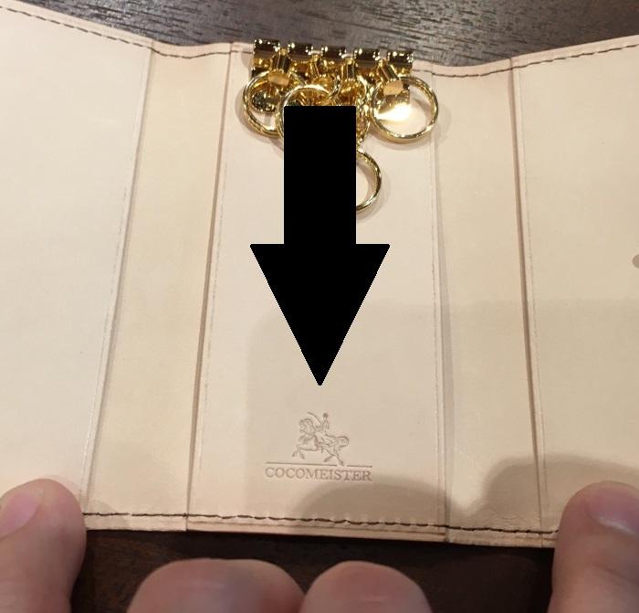 ココマイスター・ブライドルキーケースのロゴ