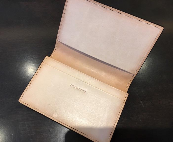 ココマイスターの名刺入れ・マットーネオリヴェートカードケースの内装部分