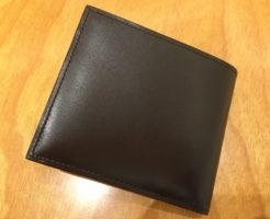 ココマイスターの二つ折り財布・クリスペルカーフロシュパース(ロイヤルブラック)