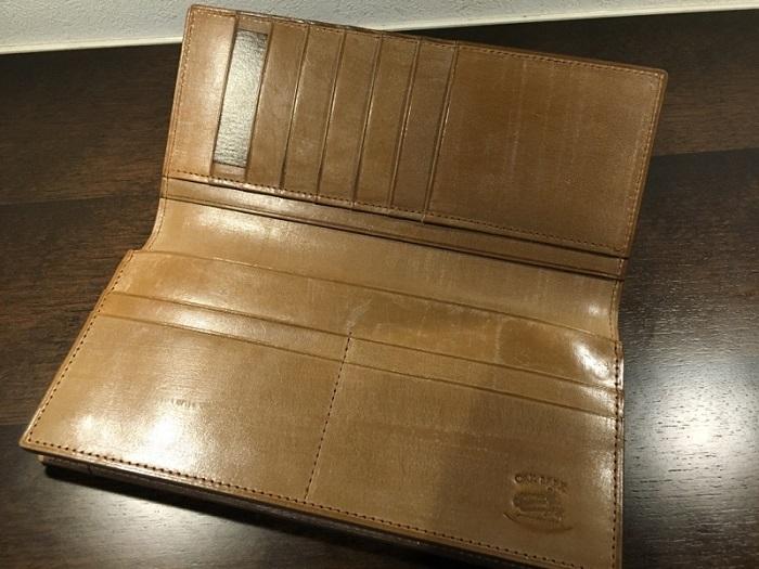 オークバークウェスターリー(ココマイスターの長財布)の内装