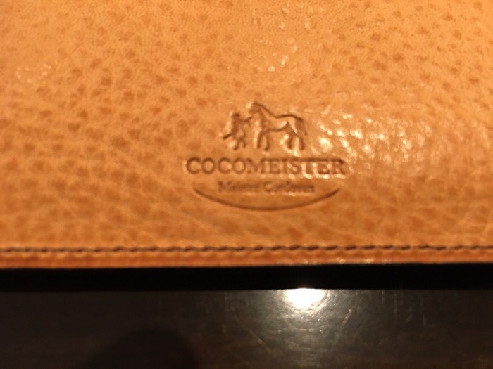 ココマイスター・マイスターコードバンラスティングのロゴ