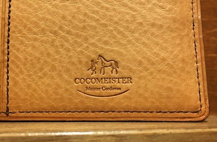 ココマイスター・マイスターコードバンのロゴ