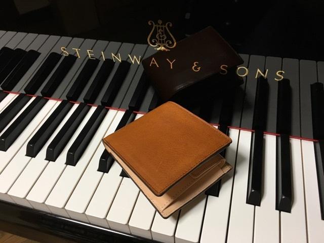 ココマイスターの財布