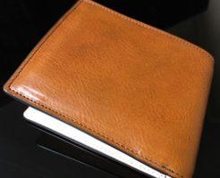 ココマイスターの二つ折り財布・マットーネマルチパース