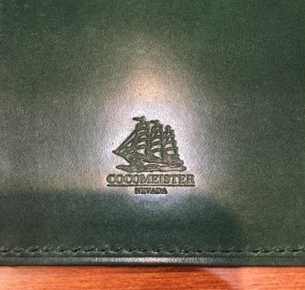 ココマイスターのプルキャラックシリーズのロゴ