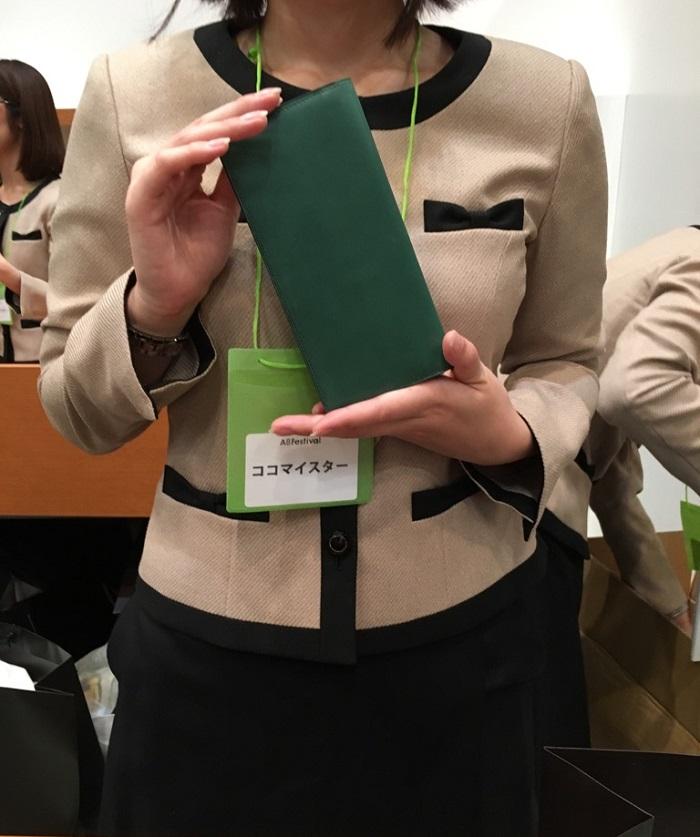 ココマイスターの長財布、プルキャラック ロンバルディア