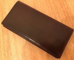 シェルコードバンスタンフォード・ココマイスターの長財布