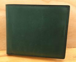 ココマイスターの二つ折り財布・プルキャラックパルテノーペ