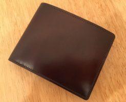 マイスターコードバンラスティング・ココマイスターの二つ折り財布