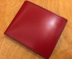 ココマイスターの二つ折り財布・ロンドンブライドル パースファントム