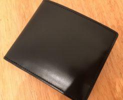コードバン2つ折り財布・ココマイスターの二つ折り財布