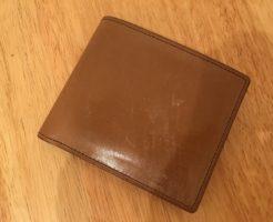ココマイスターの二つ折り財布・オークバークバットクーム