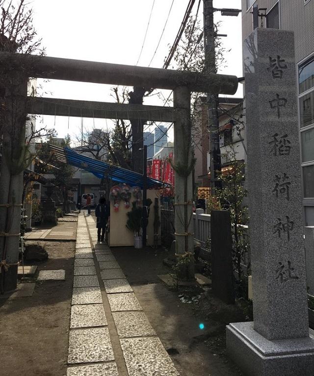 皆中稲荷神社(かいちゅういなりじんじゃ)東京都新宿区百人町1-11-16