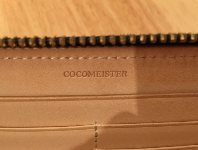 ココマイスターのコードバンシリーズのロゴ