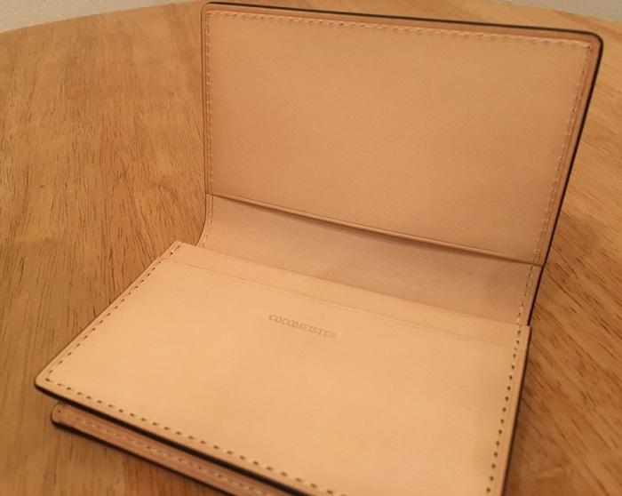 マットーネオリヴェートカードケースの内装
