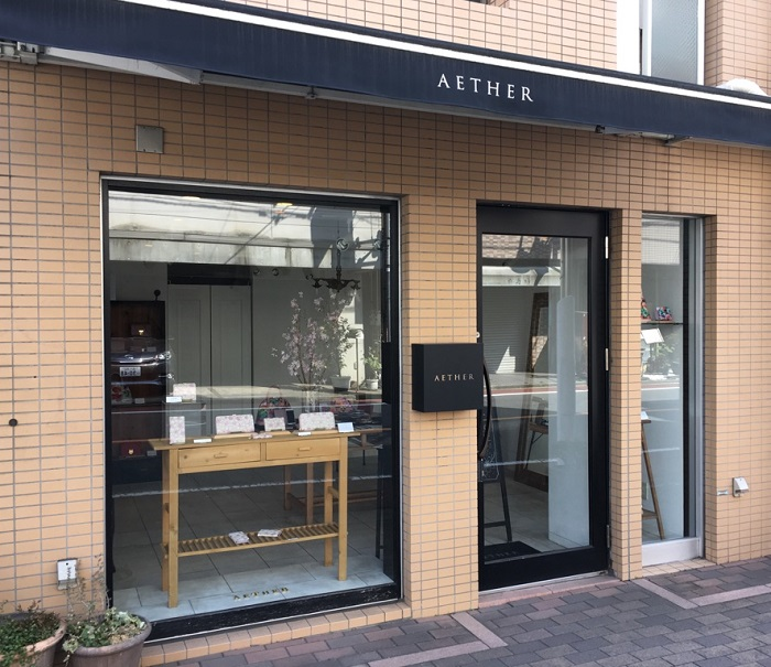 AETHER(エーテル)自由が丘店