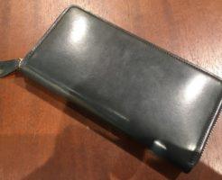 プルキャラッククラウディオ・ココマイスターの長財布