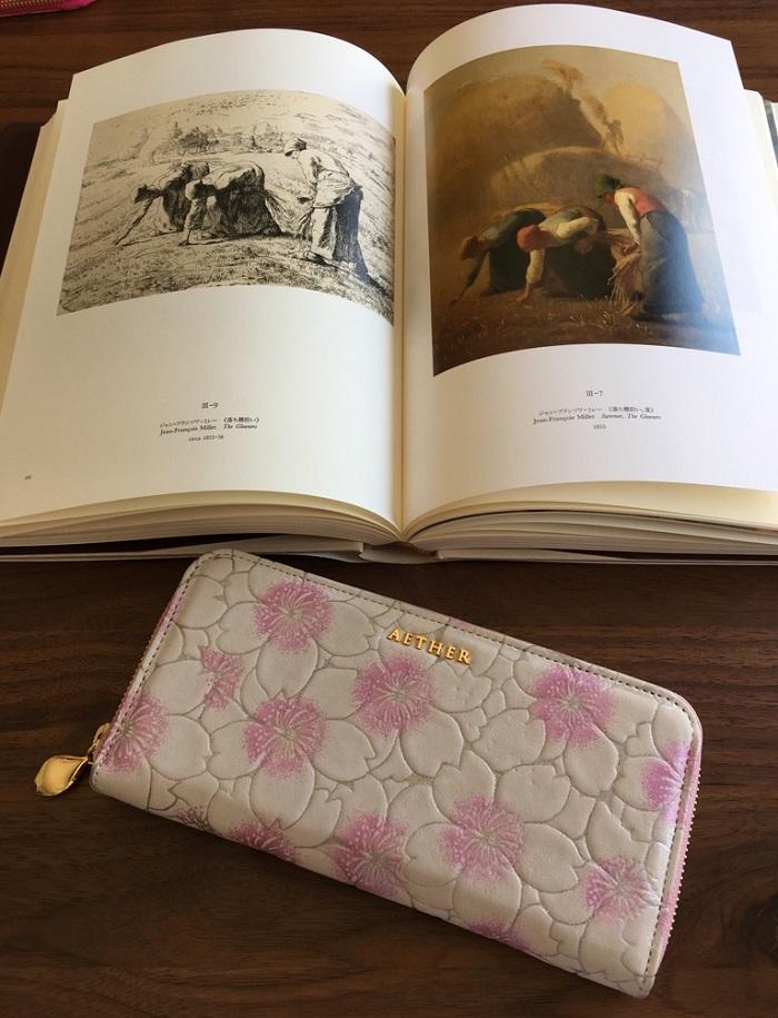 エーテル・AETHERの財布、サクラ・ブーケ