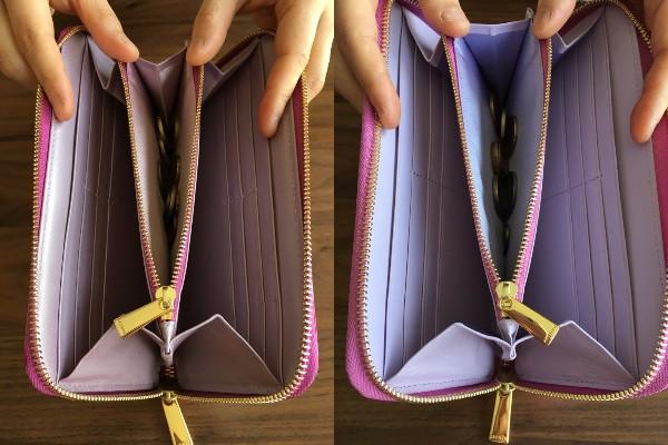 エーテル・AETHERの財布、パンセシリーズの内装