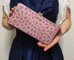 エーテル・AETHERの財布、アニマル柄本革がま口長財布 ロゼ・アネット