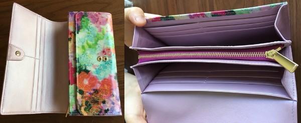 エーテル・AETHERのかぶせの財布の内装