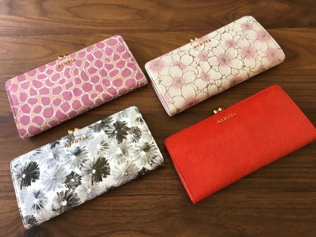 エーテルの財布