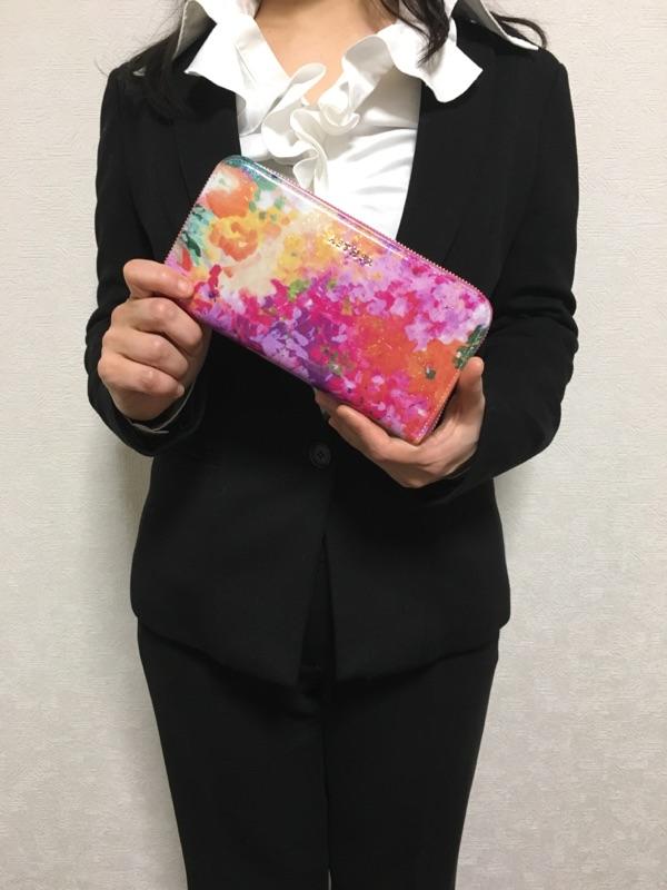 エーテル・AETHERの長財布
