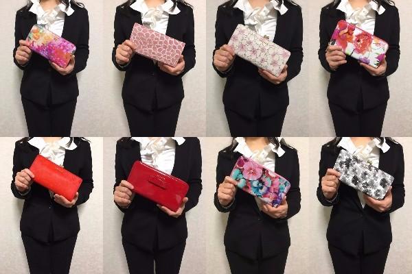 エーテル・AETHERの財布