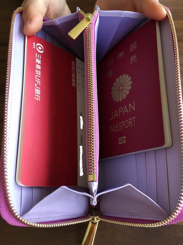 エーテル・AETHERの財布、パンセ・ブーケの内装