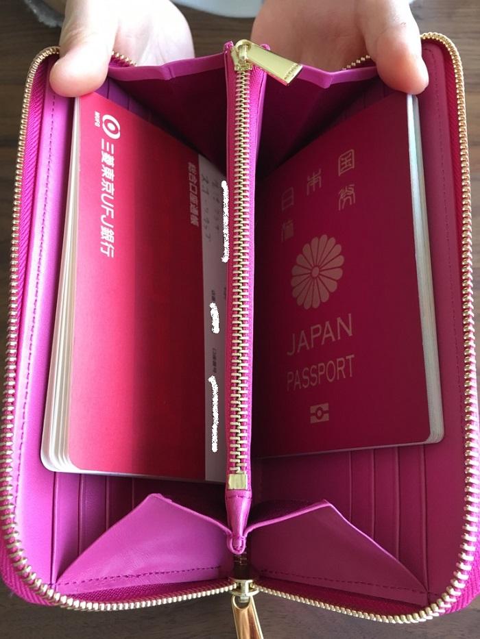 エーテル・AETHERの財布、ピヴォワンヌ・ブーケの札入れ部分