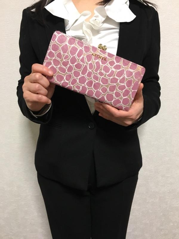 エーテル・AETHERの財布、ロゼ・アネット