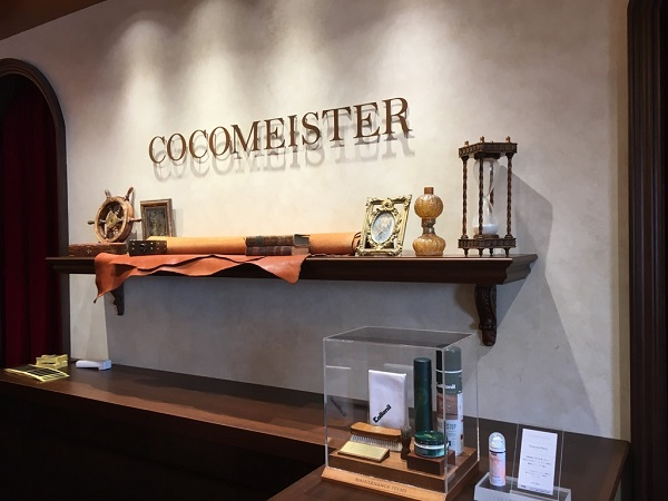 COCOMEISTER自由が丘店の店内