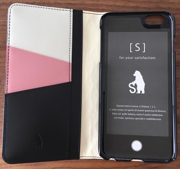 モーダマニアの本革製iPhoneケース