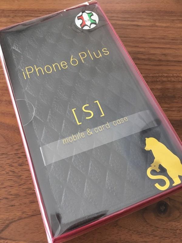 本革製iPhoneケース